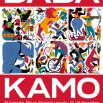 Les jornades de formació al professorat amplien la seua oferta a Baba Kamo 2019
