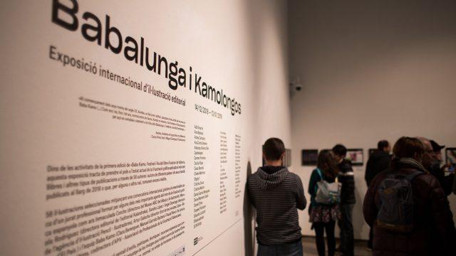 De Baba Kamo al món: el festival aposta per la il·lustració internacional amb més de 100 creadors de 16 països